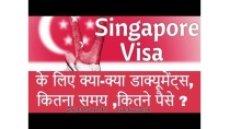Visa Documents for Singapore (India Citizens)