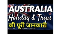 India to Australia: How To Travel, How many days, Where to go, What to see.. (ALL DETAILS)
