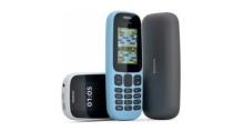 Điện Thoại Di Động Nokia Chính Hãng, Chất Lượng, Giá Tốt | Lazada.vn