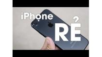 Mua iPhone cũ giá RẺ!