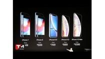 """Apple khai tử iPhone X, """"đẻ thêm"""" bộ 3 Iphone Xs, Xs Max, Xr?"""