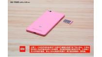 Thị trường smartphone Việt náo loạn vì Xiaomi Mi 4C - Baodaiphone6s.com