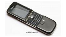 CẦN BÁN: Nokia 8900 , điện thoại độc, giá rẻ nhất HÀ Nội!