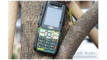 Shop.Hay.La: Chuyên điện thoại độc giá rẻ nhất HCM, điện thoại mini ...
