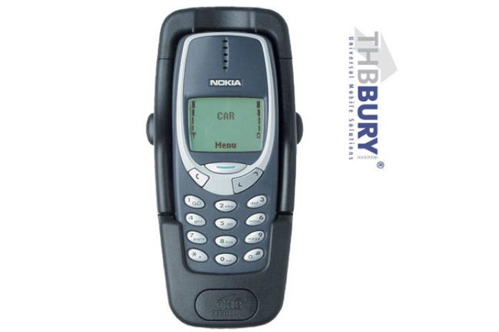 Điện thoại Nokia 3330