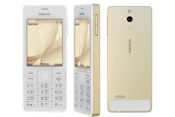 Điện thoại Nokia N216 cũ, Điện thoại đổi trả, Điện thoại cũ giá rẻ