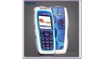 tinhocanhsao: điện thoại nokia 3220 chính hãng - 3200 | Sendo.vn
