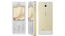Điện thoại Nokia 515 GOLD