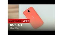 Khui hộp và trên tay nhanh Nokia 1: Lumia 520 của năm 2018 - www.mainguyen.vn