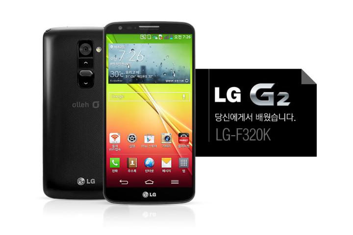 Bán điện thoại LG optimus G2 F320 mới 100% fullbox giá rẻ nhất tp .