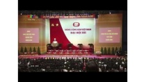 The Internationale ~ Vietnamese Version ~ Quốc tế ca ~12th Party Congress 2016