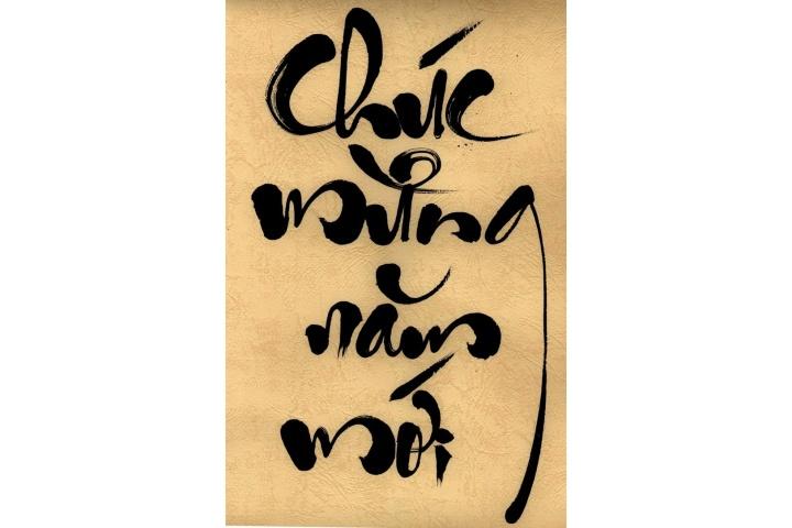 Bộ ảnh chữ thư pháp ngày tết vô cùng ấn tượng và đẹp mắt 1 | ve hinh ...