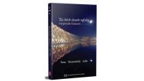 Sách Tài Chính Doanh Nghiệp - FAHASA.COM