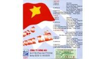 Quốc Tế Ca - Various Artists ~ Nghe nhạc mp3, tải nhạc Lossless ...