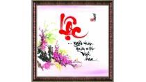 Tranh thư pháp chữ Lộc V44-07 - Thế giới tranh đẹp - Shop VnExpress