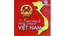 Quốc Tế Ca - Đang Cập Nhật | NHAC MP3 Lời bài hát