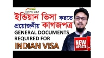 General Documents Required For Indian Visa | New Updates 2019