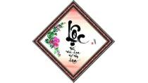 Tranh thư pháp chữ Lộc V51-42 - Thế giới tranh đẹp - Shop VnExpress