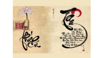 KINH PHÁP CÚ qua nghệ thuật thư pháp (VCD 2) - Đăng Học - Lâm Ánh ...