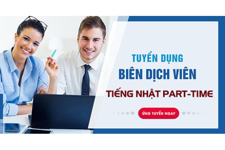 Cơ hội cho 15 biên dịch tiếng nhật part time tại Hà Nội với lương ...
