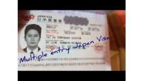 HOW TO APPLY FOR A MULTIPLE ENTRY VISA FOR JAPAN