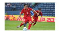 Lịch thi đấu bóng đá hôm nay 11/1 - Bongdaplus.vn
