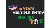 US/America tourist visa |10 years Multiple Entry Visa USA In Hindi