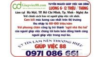GIÚP VIỆC 88 TUYỂN GIÚP VIỆC GIA ĐÌNH LƯƠNG 12TR/TH - Hà Nội ...