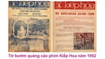NGHỀ LÀM BÁO TRƯỚC 1975 (2) | HỒ NGỌC CẨN 2017