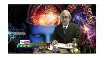 TRÍ ĐỨC KHOA HỌC HUYỀN BÍ 02 Tử vi & Số mệnh - YouTube