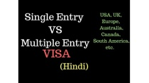 Single vs Multiple Entry Tourist Visa | Hindi | Passenger Paramvir