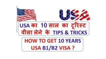 USA 10 YEARS MULTIPLE ENTRY VISA 100 % GENUINE | INTERVIEW TIPS