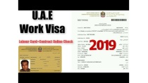 Get Online U.A.E Work Visa - Labour Card - Salary Contract 2019