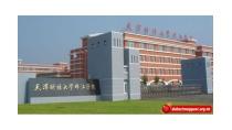 Đại học Kinh tế Tài chính Thiên Tân