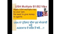 10 YEAR USA MULTIPLE VISA ||WITH EMBASSY INTERVIEW's QUESTION ANSWERS