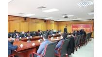 Trao Quyết định bổ nhiệm Viện trưởng Viện Khoa học vật liệu