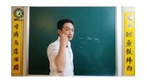 Tử Vi là bộ môn khoa học nhưng không kém phần huyền bí ! - YouTube