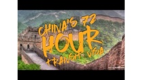 China's 72 Hour Transit Visa | BE CAREFULL