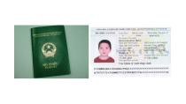 Hướng dẫn điền mẫu tờ khai X01 làm hộ chiếu cho trẻ em theo chuẩn 2018