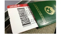Hướng dẫn cách làm hộ chiếu online đơn giản nhất - Tạp Chí Nhà Đầu ...