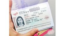Tips on Getting a Multiple-Entry Japan Visa For Filipino Tourists ...