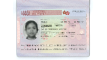 How to Apply for a Japan Multiple Entry Visa: A Guide for Filipinos ...