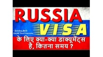 Visa Documents & Process for Russia (India Citizens)