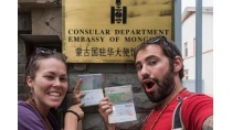 Getting A Mongolian Visa In Beijing, China | NOMADasaurus Adventure ...