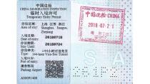 China 144-Hour Visa Free Transit in Shanghai, Beijing, Guangdong