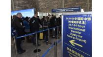 Beijing, Tianjin & Hebei Offer 144-hour Visa-Free Transit