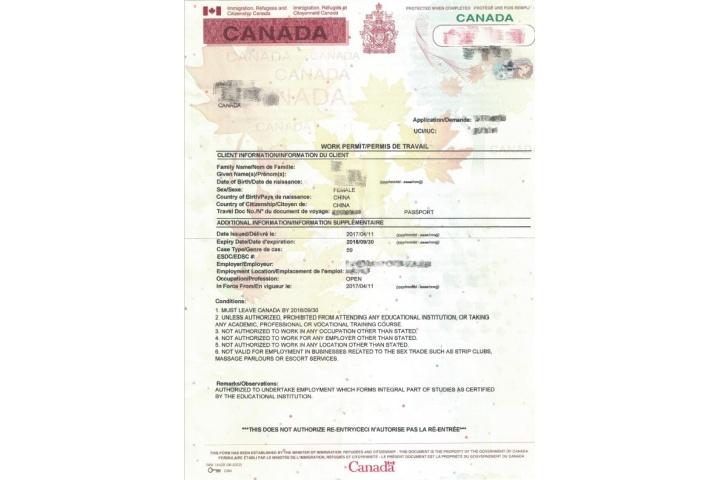 canada student visa forum philippines