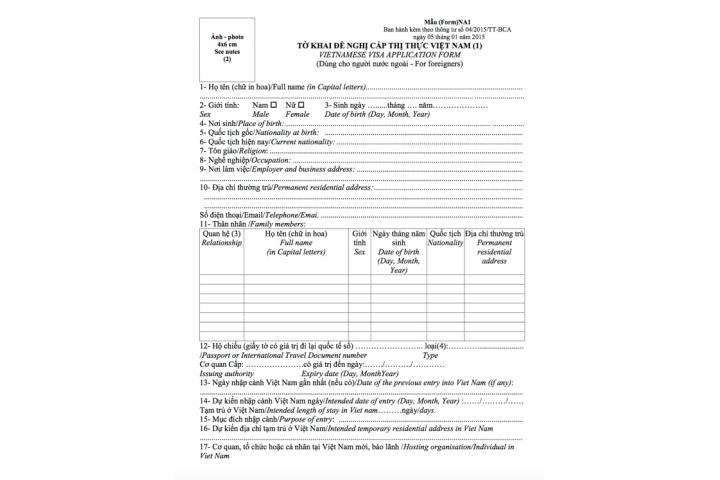 us immigration visa application form download