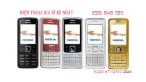Nguồn cung cấp điện thoại giá sỉ cho cửa hàng giá rẻ, uy tín | 5giay