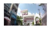 Trường Quốc tế Á Châu IPS - 151, Đường D3, Q. Bình Thạnh, Tp. Hồ Chí ...